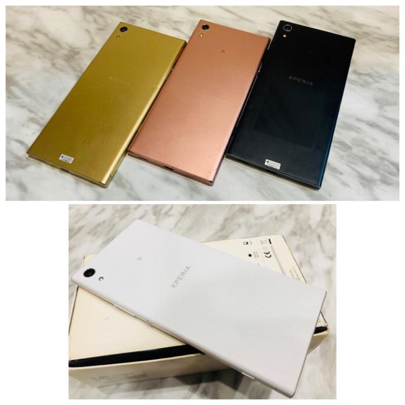 🌈8/25更新!降價了🌈二手機 台灣版Sony Xperia XA1 Ultra (G3226 6吋/64G/雙卡雙待)