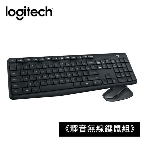 羅技Logitech MK315 無線靜音鍵盤滑鼠組