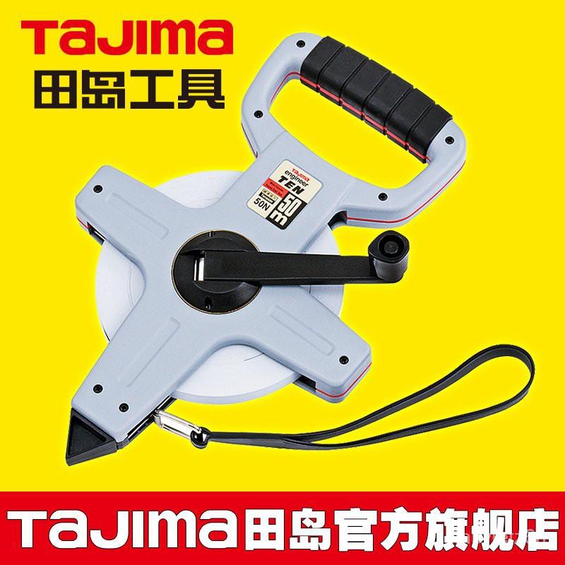 🔥滿額免運🔥tajima田島捲尺30米50米架式長捲尺鋼製尺帶日本JIS1級測量精度