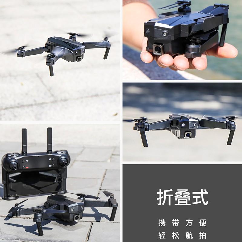 【現貨】SG107 MINI Drone雙攝像頭迷你折疊航拍器飛行4K高清無人遙控飛機
