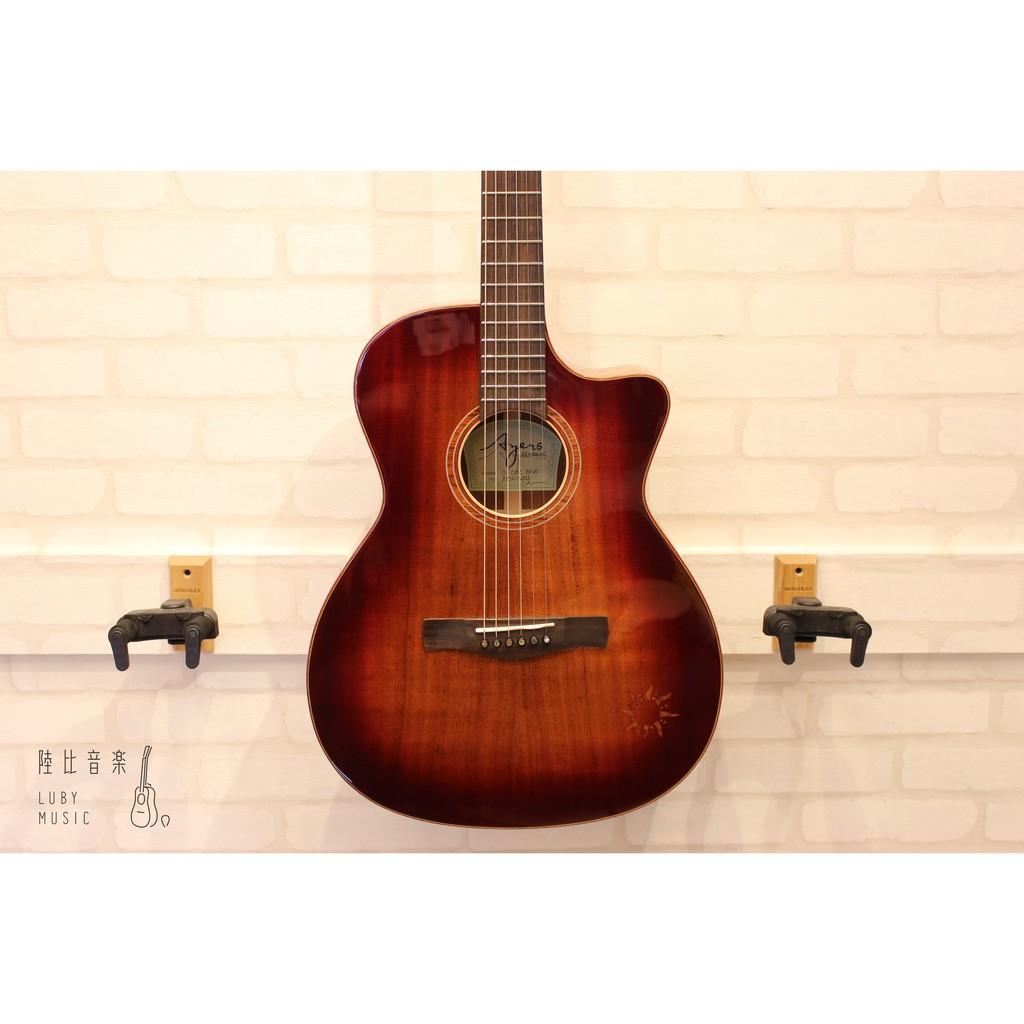 【陸比音樂.實體店】Ayers O-03C BRW 全單板 木吉他(免費送七種配件,享完善售後服務)