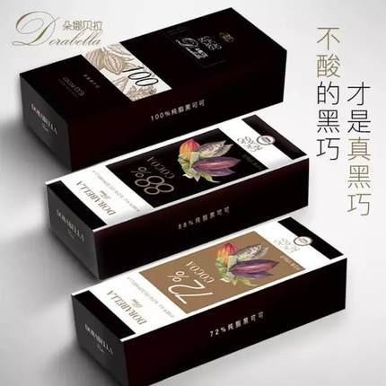 新鮮 100%純黑巧克力無蔗糖薄片禮盒裝純可可脂送女友零食禮物網紅禮品小美