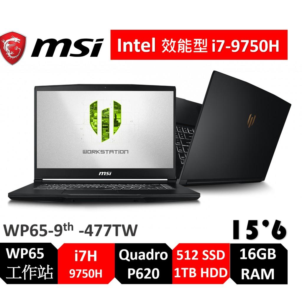 MSI 微星 WP65 9TH 477tw i7-9750H/16GB/512GB+1TB/Quadro P620