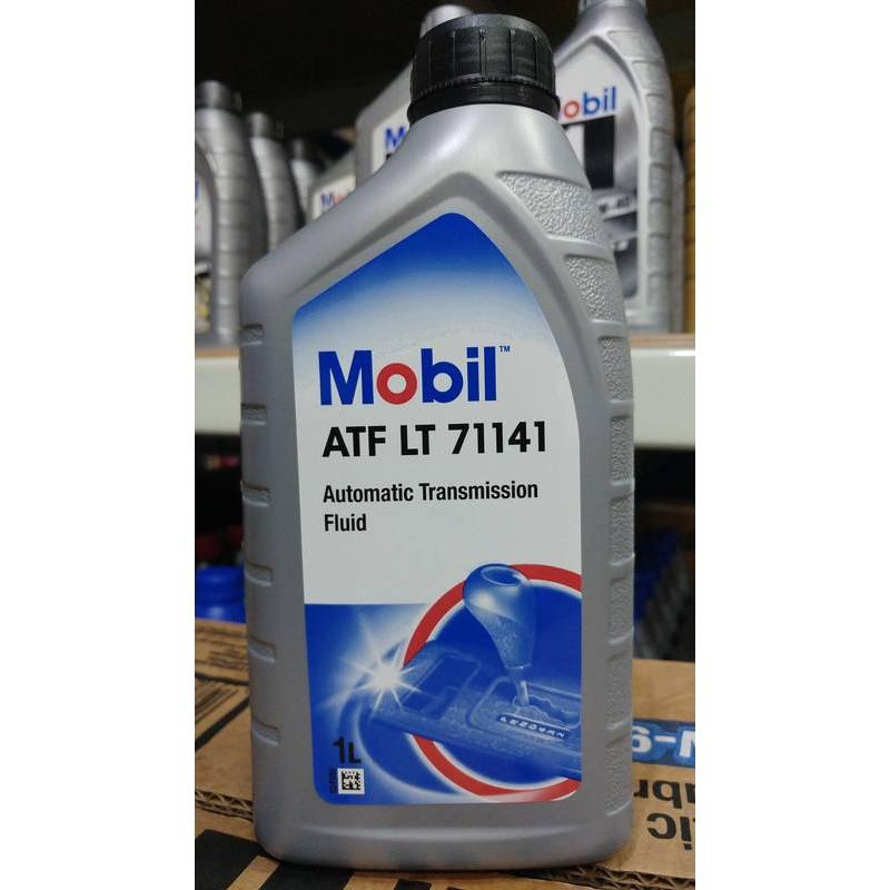 『油工廠』Mobil ATF LT 71141 自動變速箱油 自排油 BMW/E39/E46/E38
