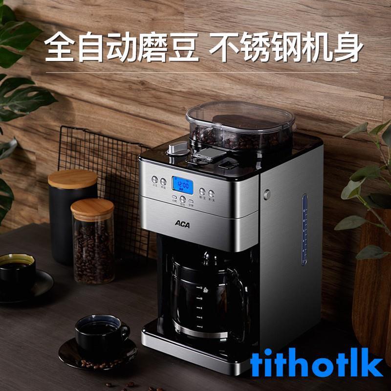 ACA北美電器M18A全自動咖啡機研磨一體機美式煮茶飲現磨家用商用