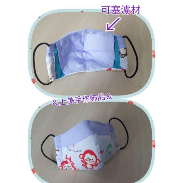 【手工口罩】進階版布口罩