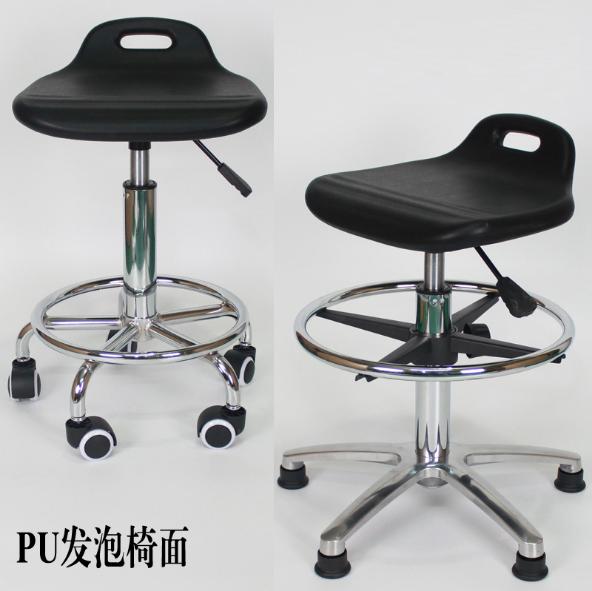 P&P優選傢具  PU實驗室凳鋁合金腳升降椅車間流水工作凳子收銀高腳椅防靜電凳子