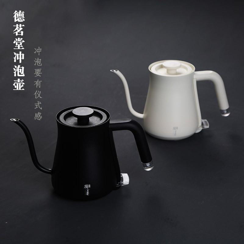 ⭐茶道⭐德茗堂電熱燒水壺 功夫茶泡茶專用304不銹鋼靜音煮水壺家用沖茶壺