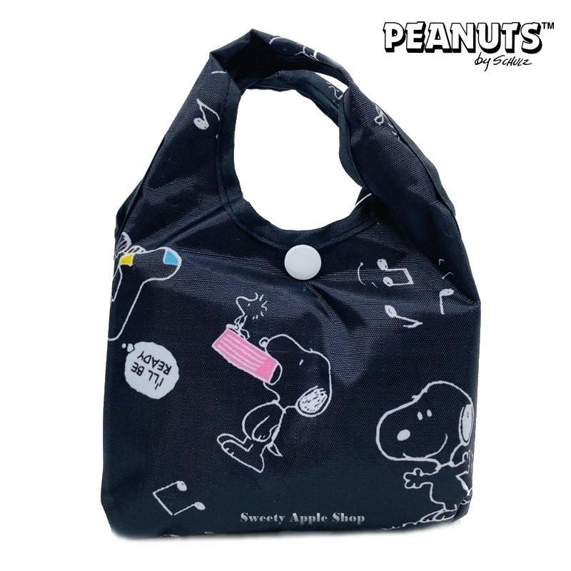 史努比 SNOOPY【 TW SAS日本限定 】音符繪圖版 折疊收納式 購物袋 / 環保袋 /手提袋 (黑色)
