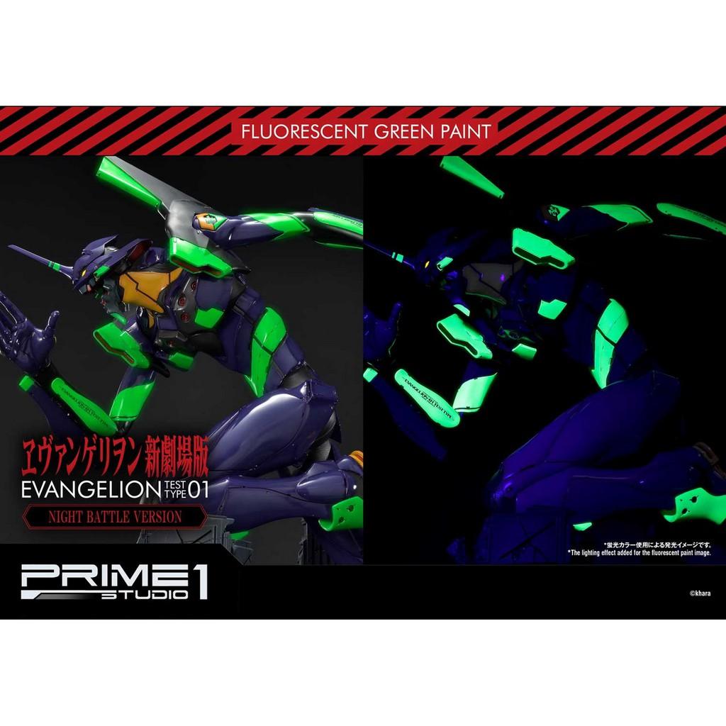 小智gk  Prime 1 Studio UDMEVA-01NB 45寸 EVA新劇場版 初號機
