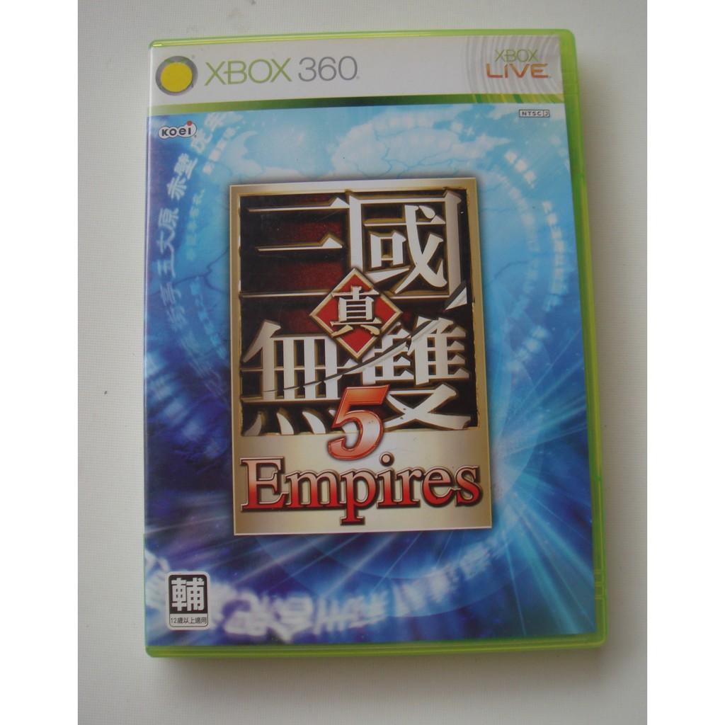 XBOX360 真三國無雙5帝王傳 中文版