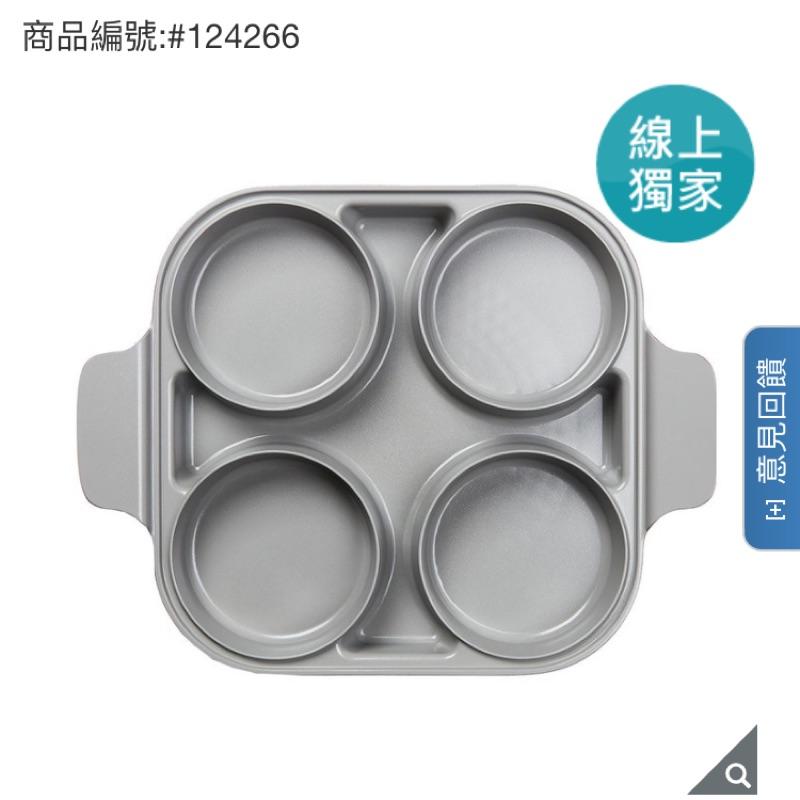 Costco好市多 Neoflam 雙耳四格多功能煎鍋含蓋 28 公分