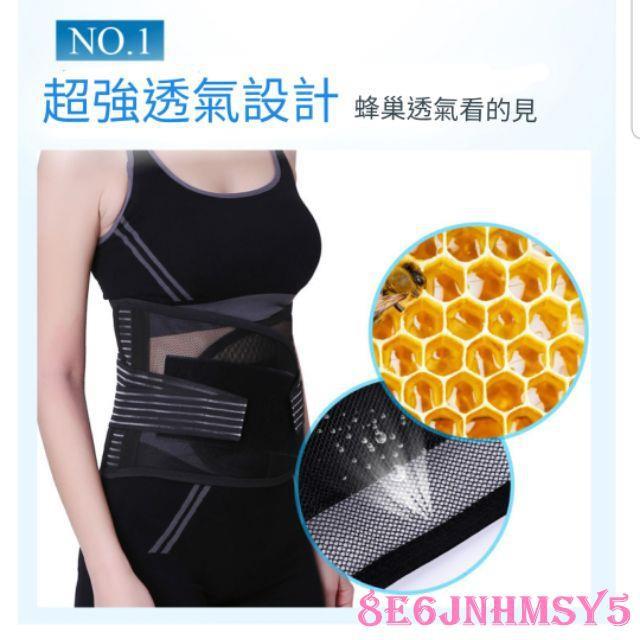 多功能運動護腰帶 護腰帶  塑腰 護腰 束腰帶 透氣 塑腰帶 束腰  護具 腰椎 非醫療用 產後束腹帶