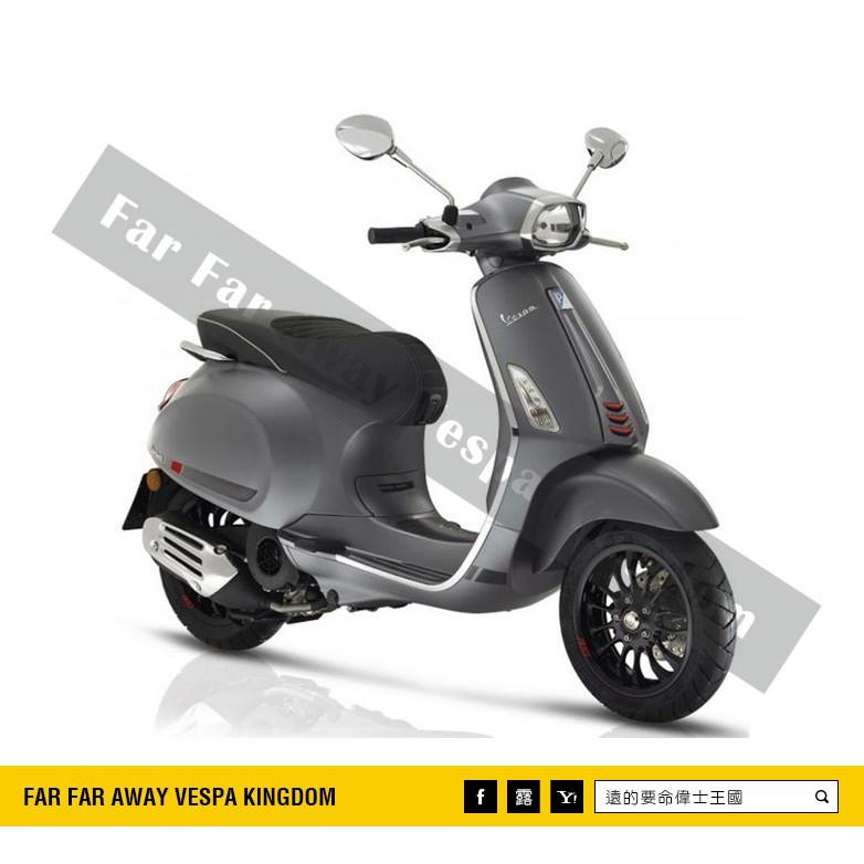 遠的要命偉士王國 Vespa PIAGGIO 春天/衝刺 黑色 麂皮 座椅 坐墊 椅墊 單座 賽車椅