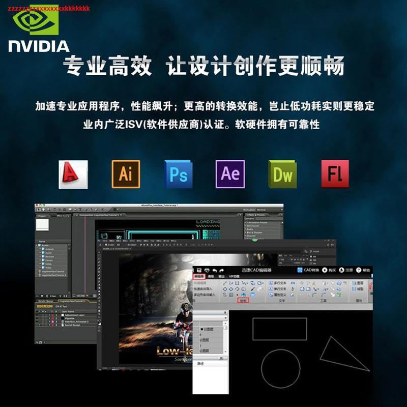 ☌▦▼英偉達NVIDIA Quadro P2200專業畫圖 全新顯卡 建模影視后期P2000