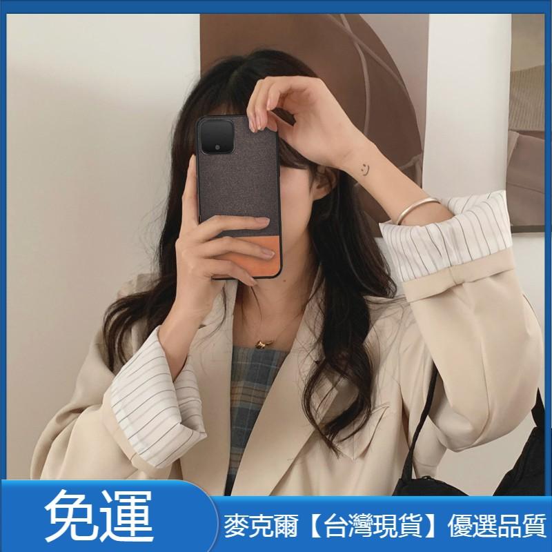【現貨】谷歌 Pixel 5 4A 4XL 4 3 3A XL Pixel4A Pixel5 5G拼接布紋手機殼 帆布殼