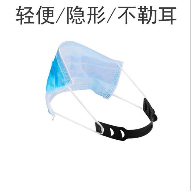 皇欣小舖 ~口罩減壓調節器 適用長時間配戴口罩 成人/兒童 頭戴式 護耳神器 口罩防勒 耳朵減壓器 口罩頭戴扣 口罩延長