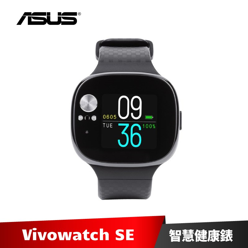 ASUS VivoWatch SE 智慧健康錶 (HC-A04A)