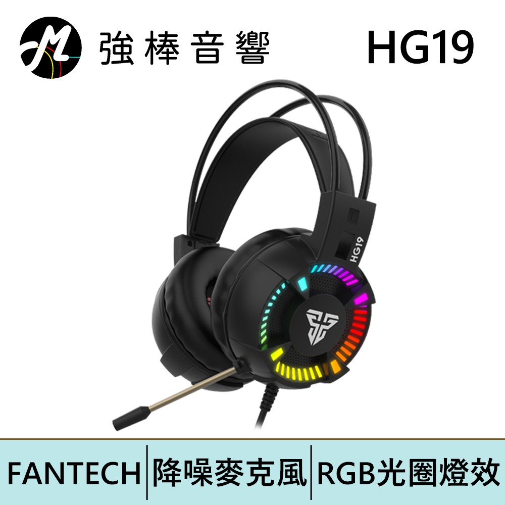 FANTECH HG19 RGB光圈耳罩式電競耳機 | 強棒電子專賣店
