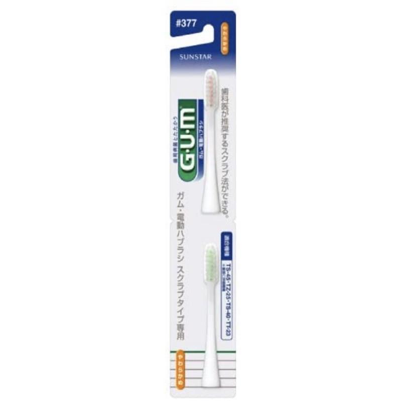 GUM 電動牙刷刷頭