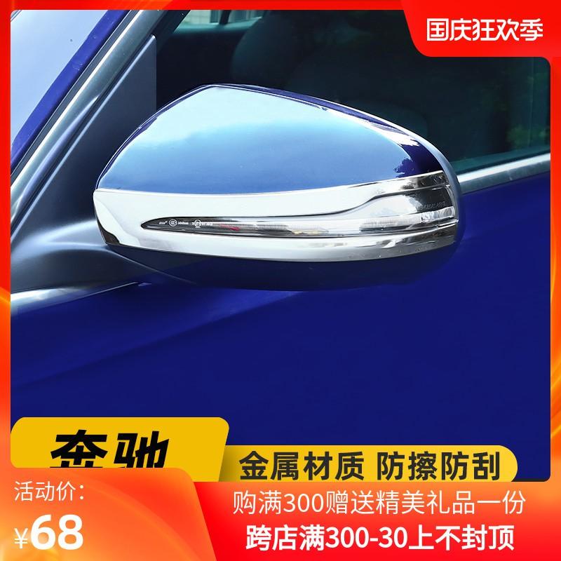 賓士GLB改裝後視鏡保護條GLB180 GLB200 GLB200D倒車鏡亮條裝飾配件車飾貼