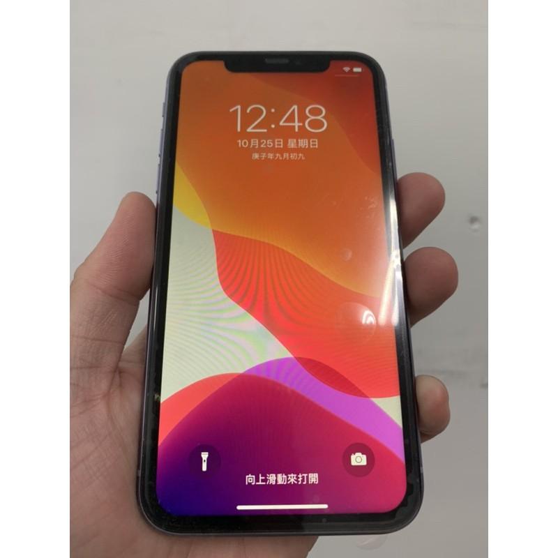 iPhone 11 128G i11 蘋果 apple 台南 二手