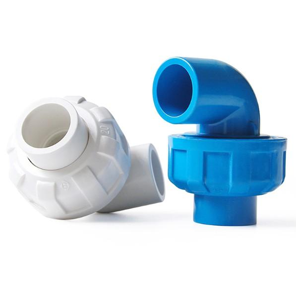 台灣現貨 PVC 藍/白色 由令/活接彎頭 (4分/6分/1吋/1.2吋/1.5吋) 魚菜共生 水族 DIY配件