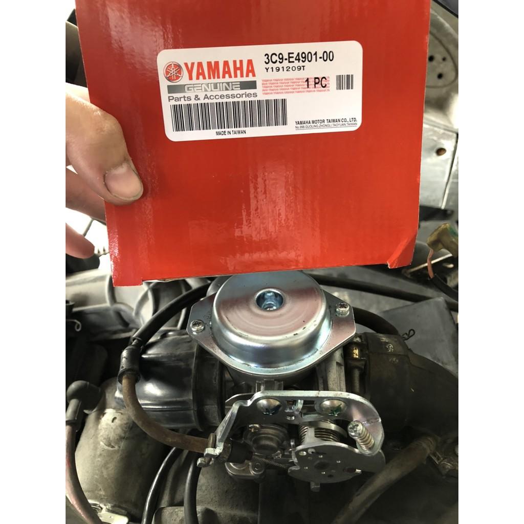 俗俗賣YAMAHA山葉原廠 化油器總成 勁風光 125 化油版 料號:3C9-E4901-00