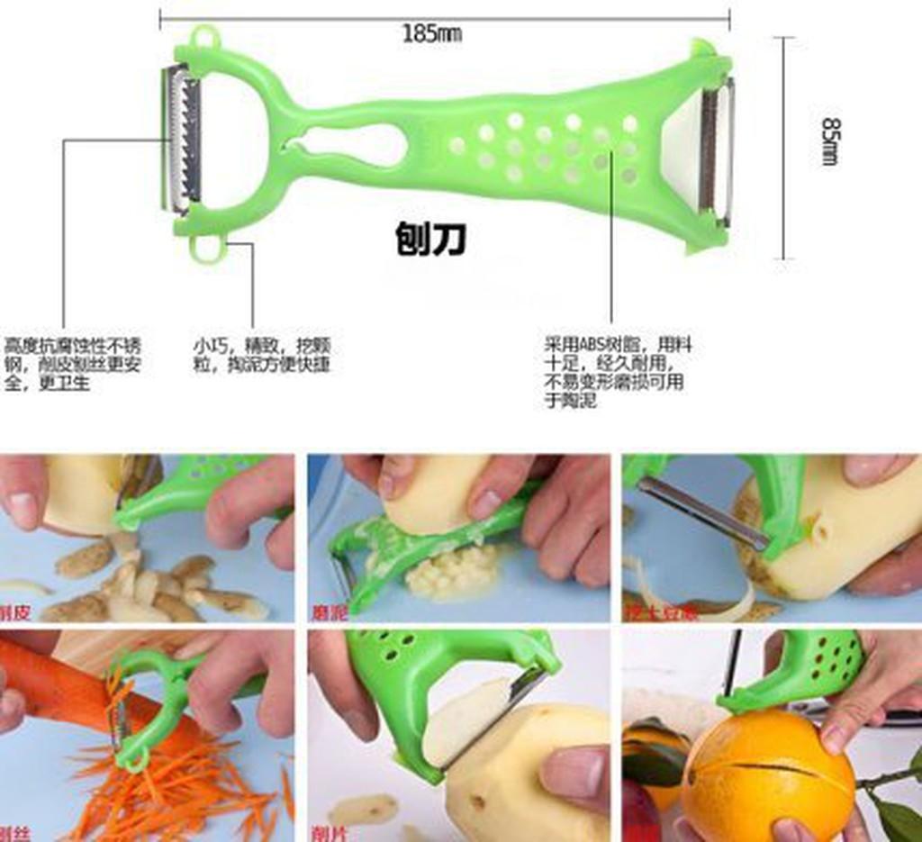 【88】創意廚房不銹鋼雙頭水果削皮刀 多功能水果刨 刨絲器 雙頭刨刀19元