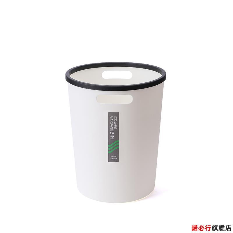 【全館免運】家用垃圾桶廁所衛生間廚房臥室客廳創意辦公室用簡約分類馬桶紙簍