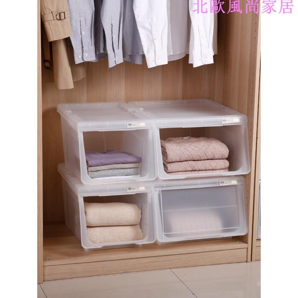 - 斜口抽屜收納柜/收納箱 日本天馬株式會社河馬口整理箱 前開式衣物收納箱 深型玩具收納盒