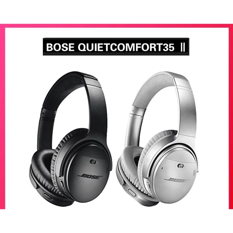 👍正品全新盒裝未拆封👍 博士BOSE QuietComfort 35 II無線藍牙頭戴式降噪QC35二代耳機
