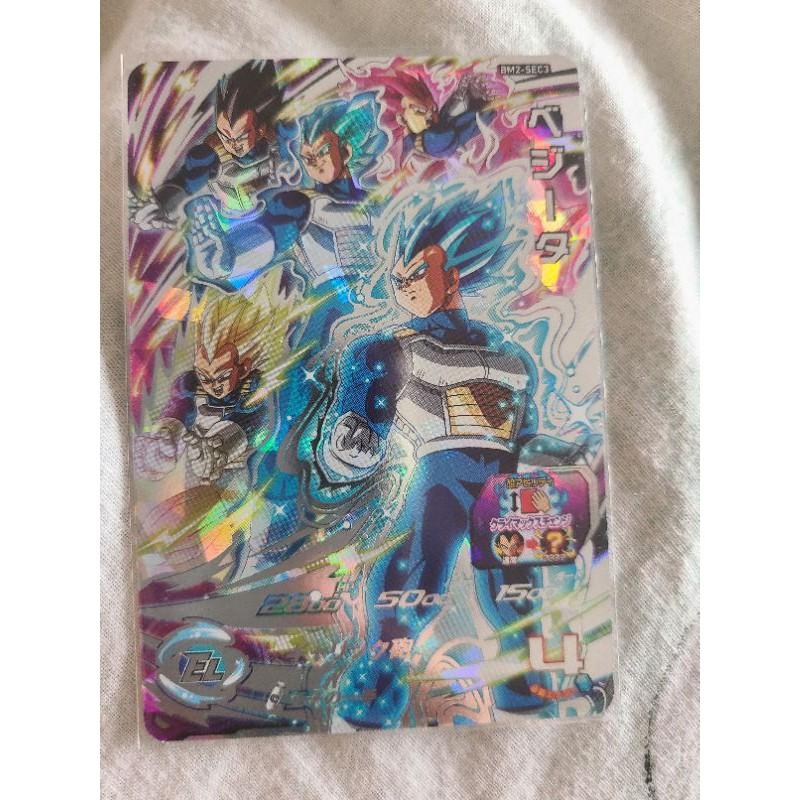 龍珠英雄SDBH日版卡片 BM2-SEC3
