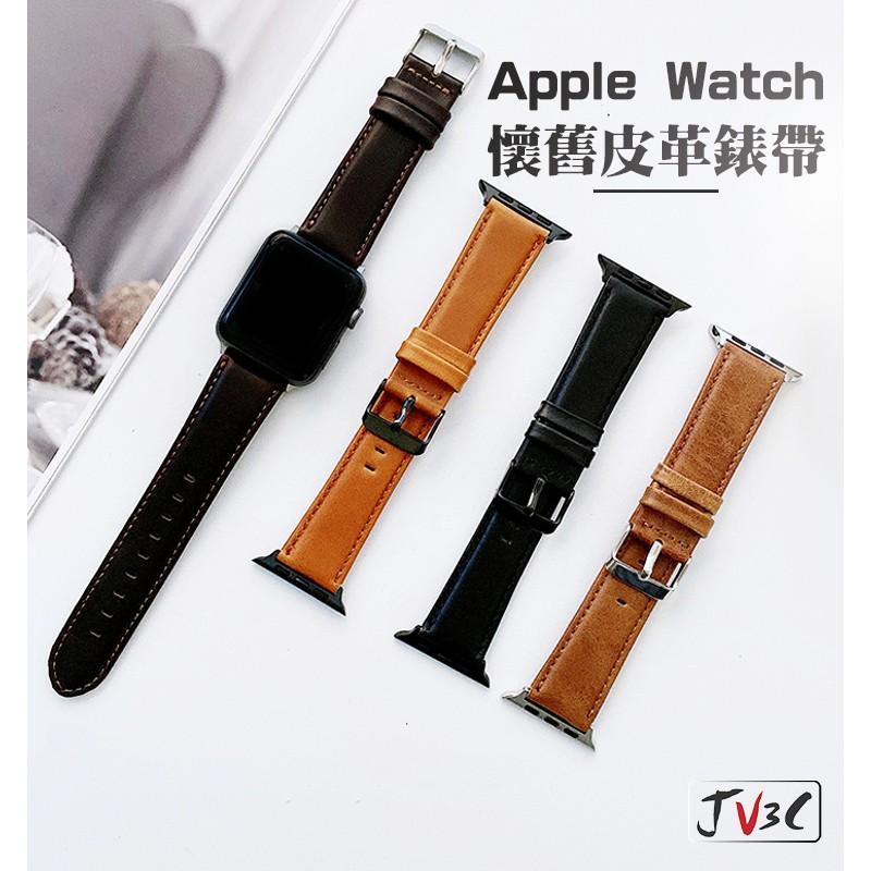 懷舊皮革錶帶 適用 Apple Watch 錶帶 SE 6 5 4 3 2 1代 38mm 40mm 42mm 44mm