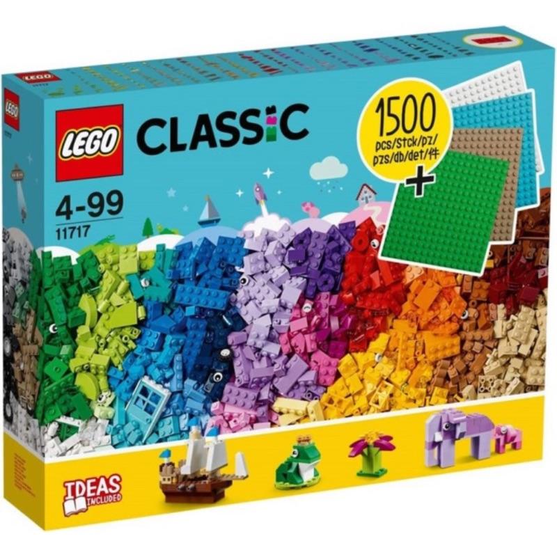 ||一直玩|| LEGO 11717 積木底板創意盒
