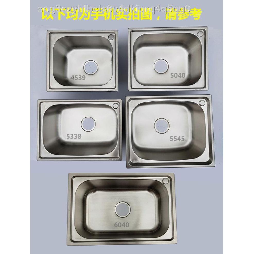 ☎包郵大水槽單槽加厚一體成型304不銹鋼小單槽洗菜盆洗手盤水池