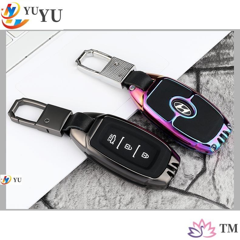 現代 金屬鑰匙套 HYUNDAI ix35 Elantra鑰匙包鑰匙殼 鑰匙圈X-35 TUCSON ELANTRA適用