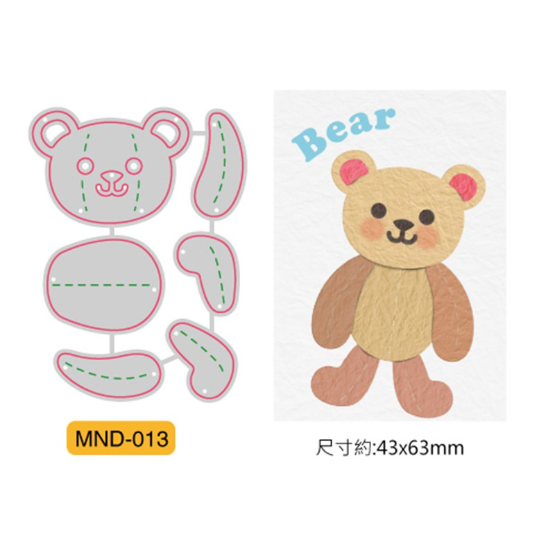 Micia 迷你刀模 - 熊熊 MND-013