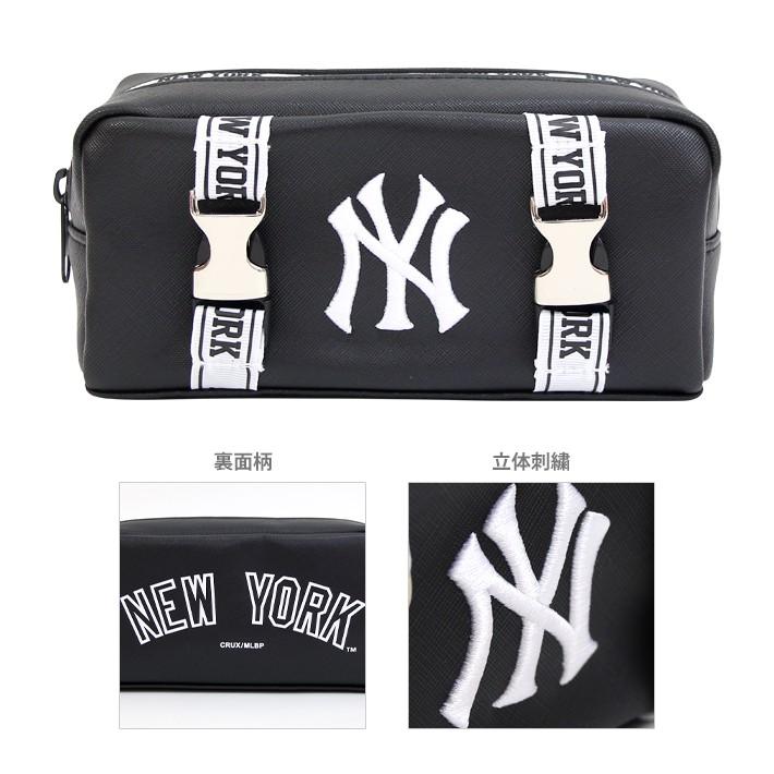 [現貨]日本進口🇯🇵MLB官方授權商品 紐約洋基 筆袋 鉛筆盒 化妝包 收納包 NEW YORK YANKEES 大聯盟