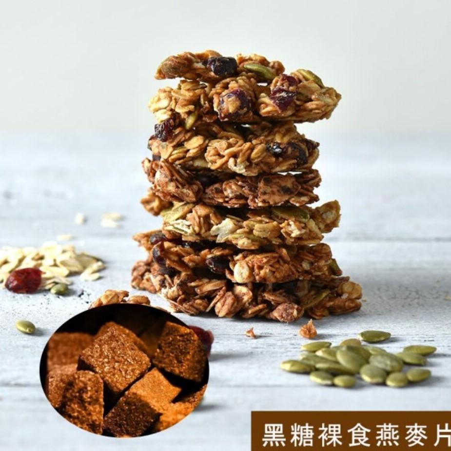 The Chala 蕎拉燕麥【黑糖】裸食燕麥脆片 230g
