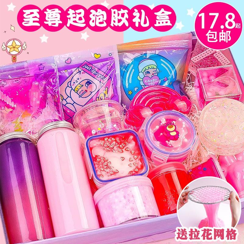史萊姆/新品/假水史萊姆起泡膠套裝盒m家抖音網紅氣泡膠超大少女心水晶泥便宜