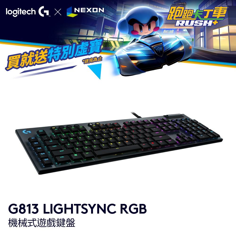 Logitech 羅技 G813 LIGHTSYNC RGB 機械式遊戲鍵盤