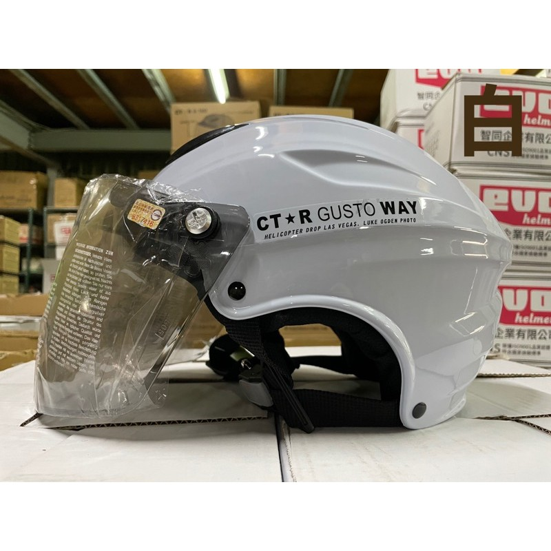 CTR S180 雪帽 半罩式 安全帽 3/4 半罩 內襯可拆 GP5 加大安全帽 加大款 大尺寸復古帽