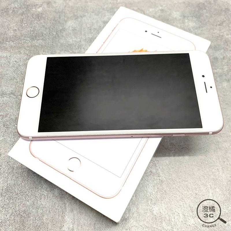 『澄橘』Apple iPhone 6s PLUS 64G 64GB (5.5吋) 粉 二手 中古《歡迎折抵》A48963