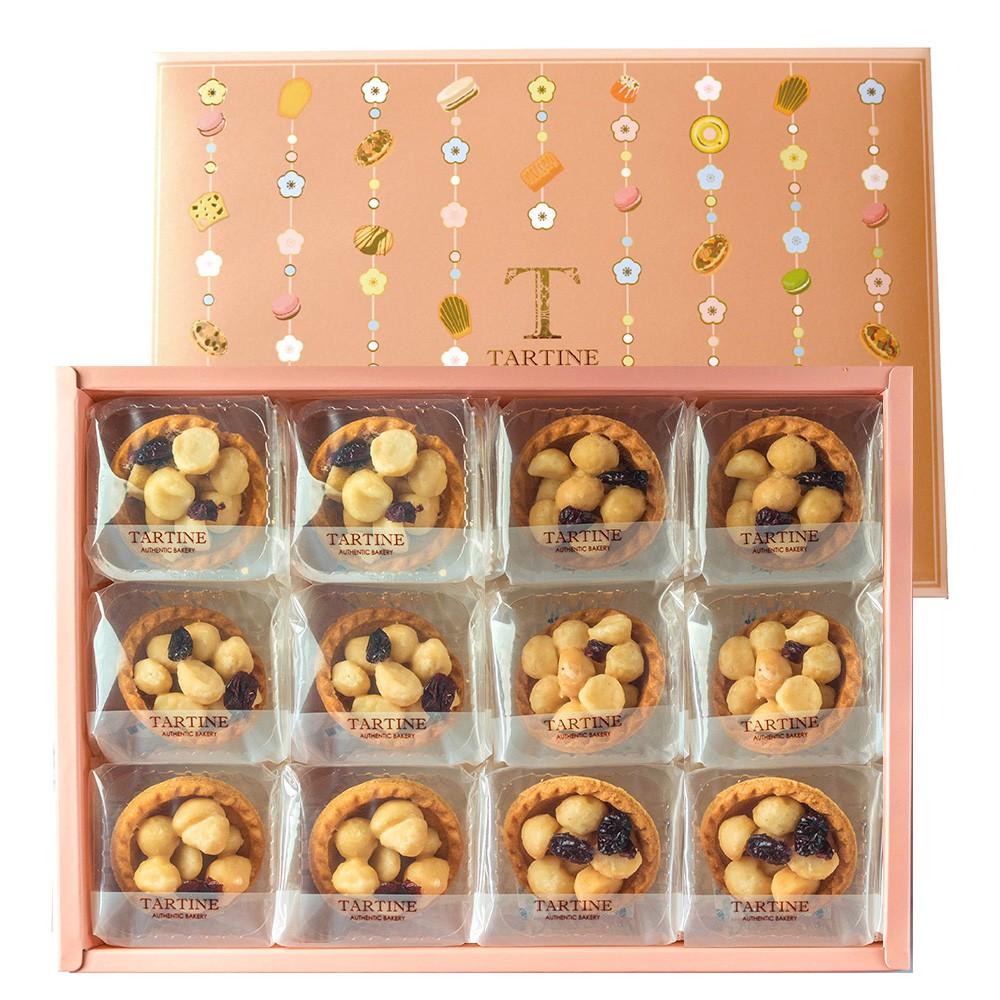 唐緹 | 原味堅果塔禮盒-珠寶禮盒