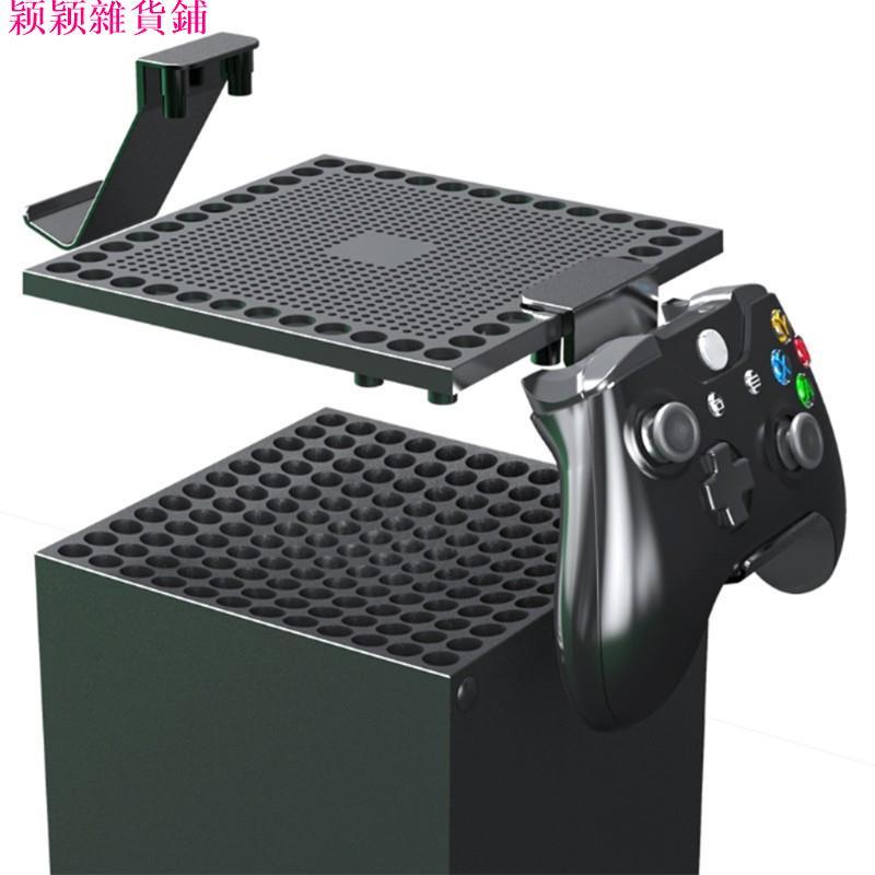 穎穎雜貨鋪Xbox Series S X多功能散熱的主機防塵罩
