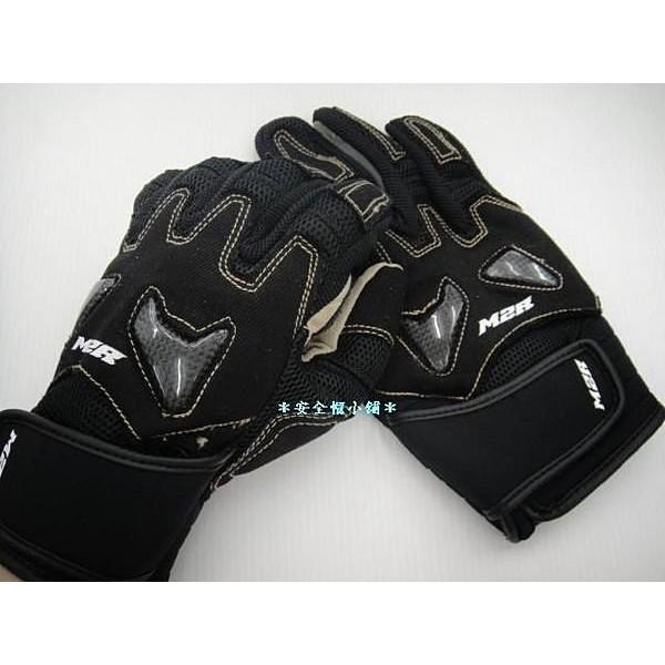 *安全帽小舖* M2R 手套( G09 ) G-09 休閒手套-出清 特價750 元
