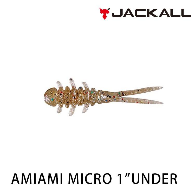 JACKALL AMIAMI MICRO 1吋 根魚 小軟蟲 一包10支 [漁拓釣具] [軟蟲]