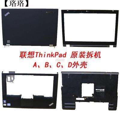 【珞珞】【現貨】【速發】聯想ThinkPad T410S T420S T430S X220外殼 A殼 B殼 C殼 D