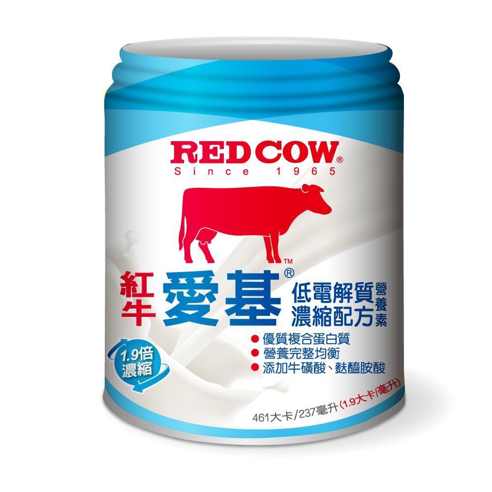 紅牛愛基 低電解質濃縮配方營養素 最新包裝 (237ml/罐) (1箱/24罐)